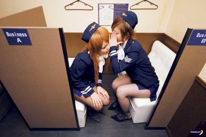Японские фетиш-клубы