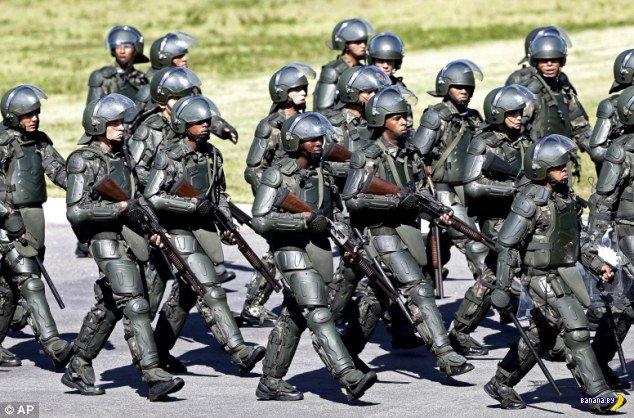 Советы болельщикам от бразильской полиции