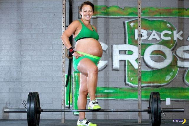 Беременная и тяжести
