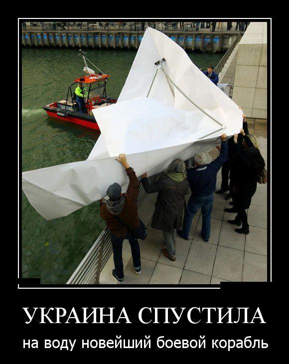 Демотиваторы - 210