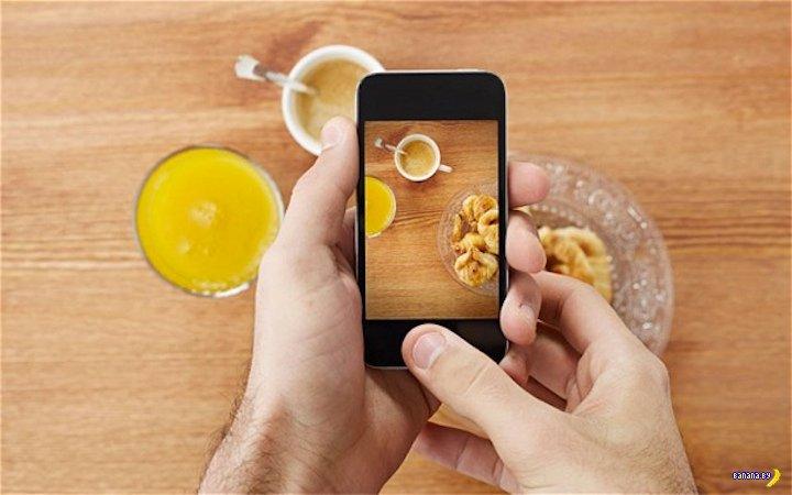 Есть польза от фотографирования еды!