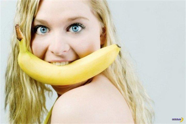 Бананы и люди имеют много общего