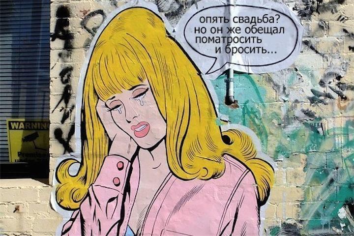 Анекдоты дня 16.05.2014