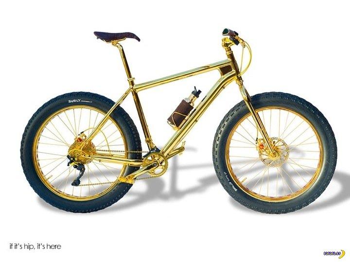 Велосипед за миллион