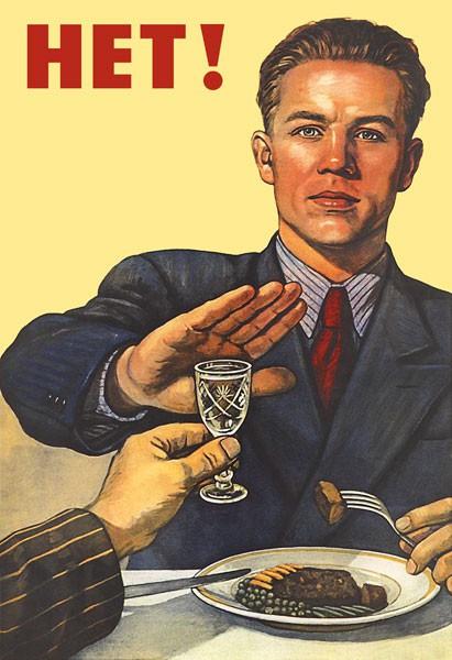 """""""Мы так не пьем!"""", - возмущен Минздрав"""