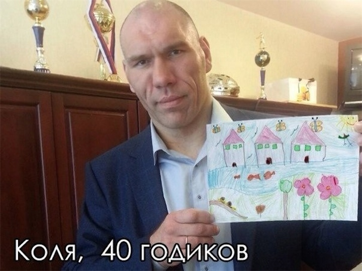 Анекдоты дня 19.05.2014