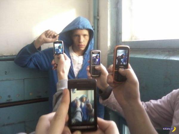 Страх и ненависть в социальных сетях - 154