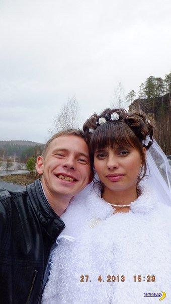 Страх и ненависть в социальных сетях - 155 - Совет да любовь!
