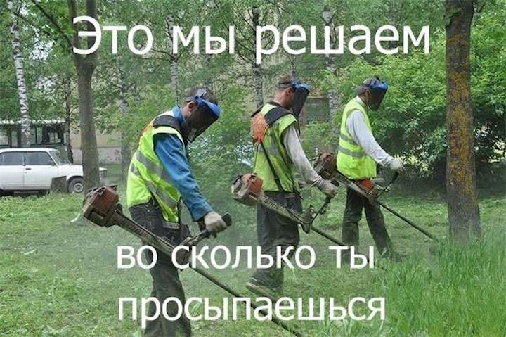 Анекдоты дня 23.05.2014