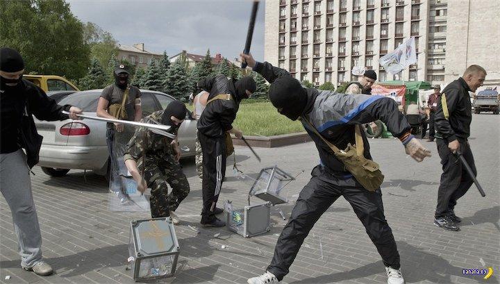 Фото дня из Донецка
