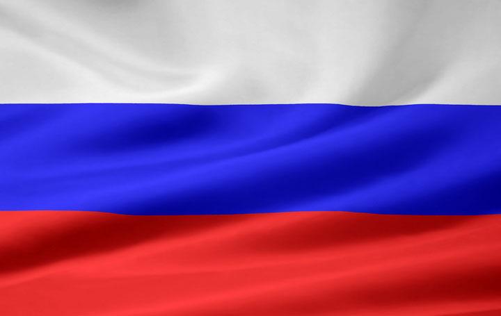 Поздравляем Россию!