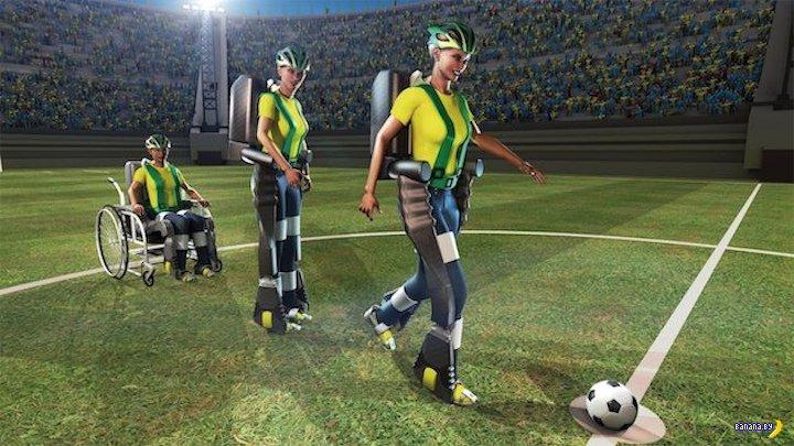 Первый удар на ЧМ по футболу 2014