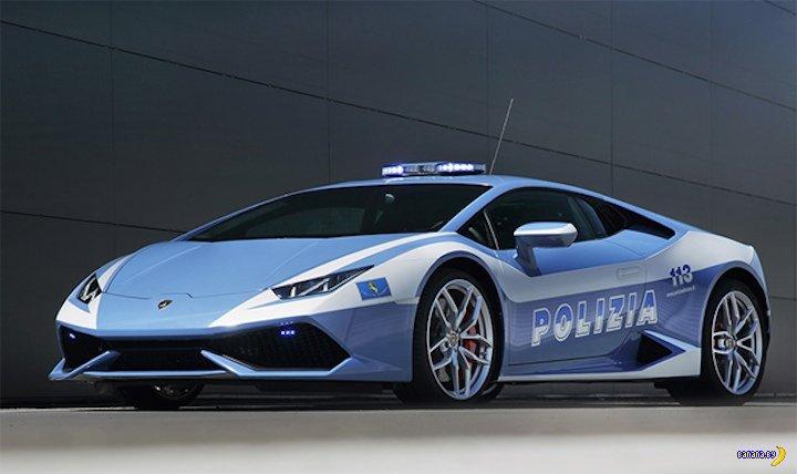 Подарок от Lamborghini