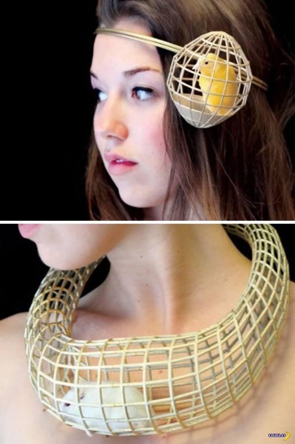 Самые странные предметы из мира моды