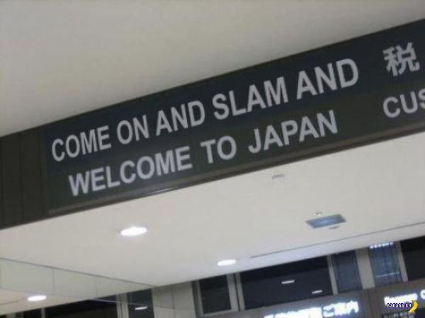 А тем временем в Азии - 3