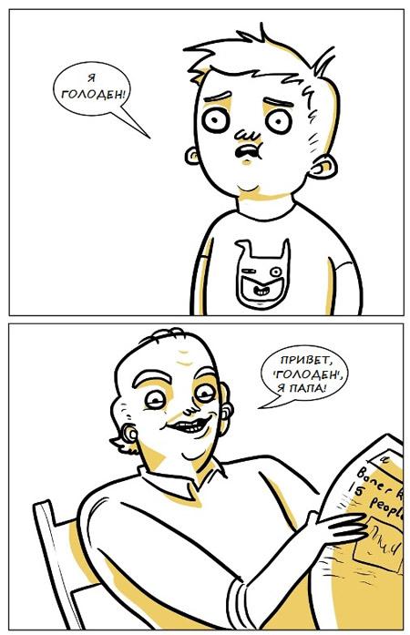 Анекдоты дня 29.05.2014