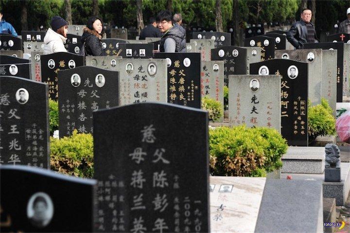 Волна самоубийств в Китае