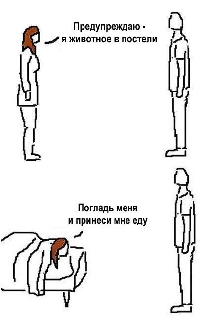 Анекдоты дня 30.05.2014