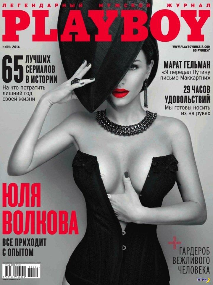 ���� ������� � ������� Playboy