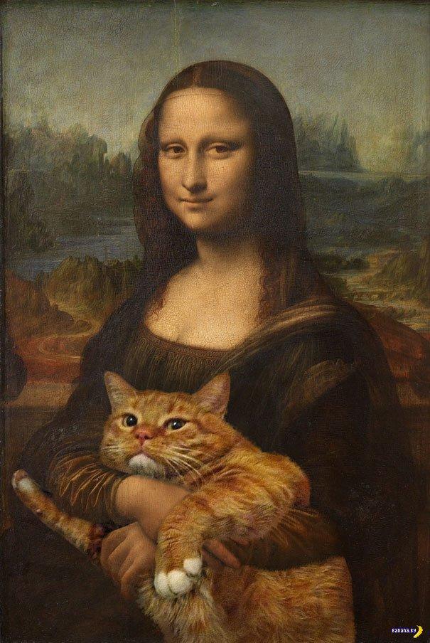 Просто добавь кота