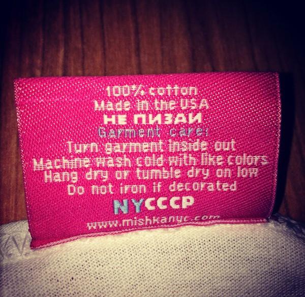 Ярлычок одежды марки Мишка