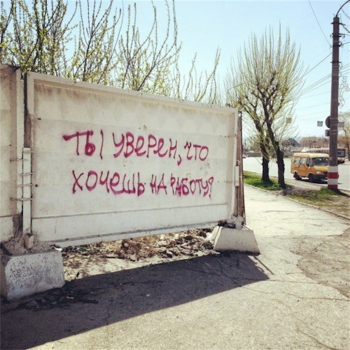 Анекдоты дня 02.05.2014