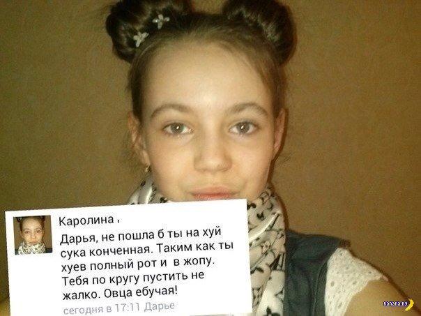 Страх и ненависть в социальных сетях - 156 - Детки