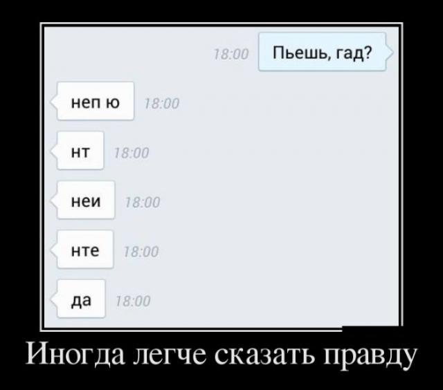 Демотиваторы - 222