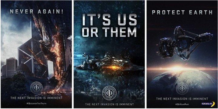 Пропаганда и кинопостеры