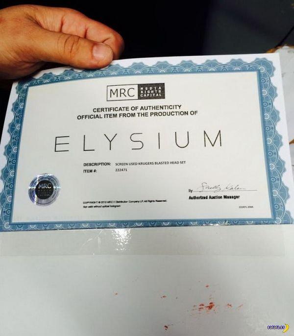 Подарок мечты для фаната фильма Элизиум