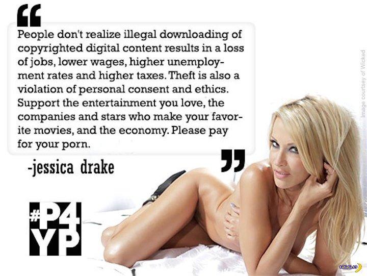 Отчаянная просьба порнозвезд