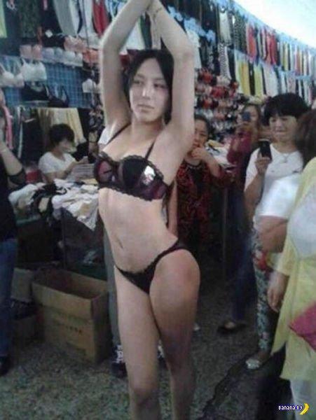 Китайский базарный маркетинг