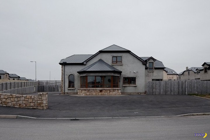 Призрачная недвижимость в Ирландии