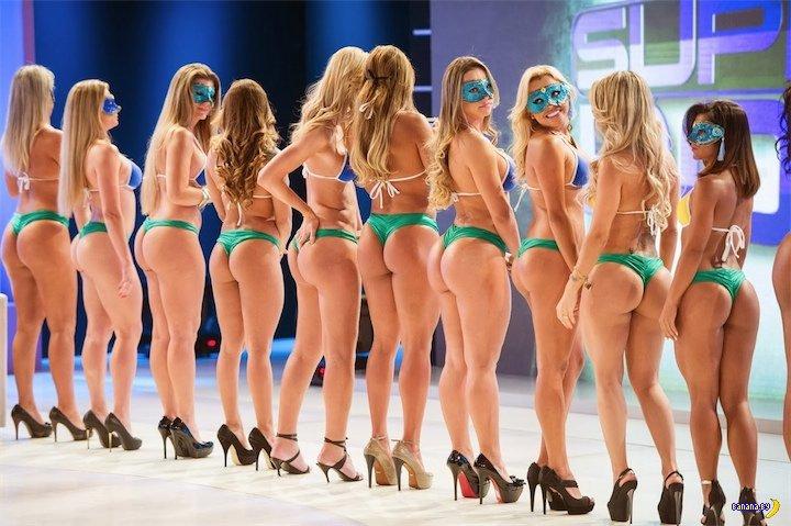 Секс попки бразильянок