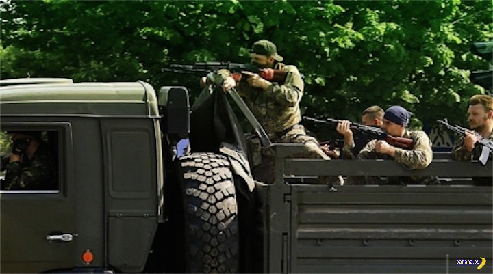Ситуация с границей Украины