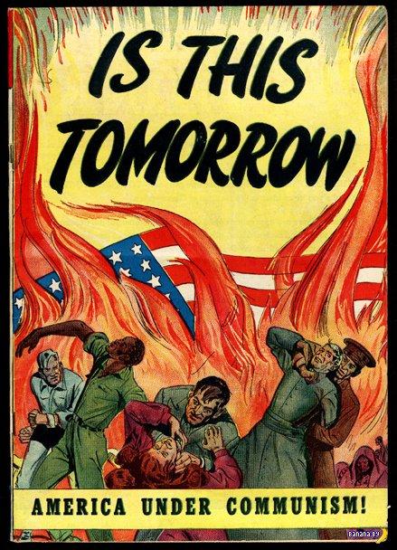 СССР против всего мира!