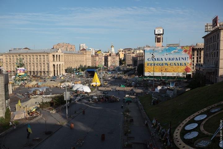Киев. Лучик надежды - майдан перестали кормить...