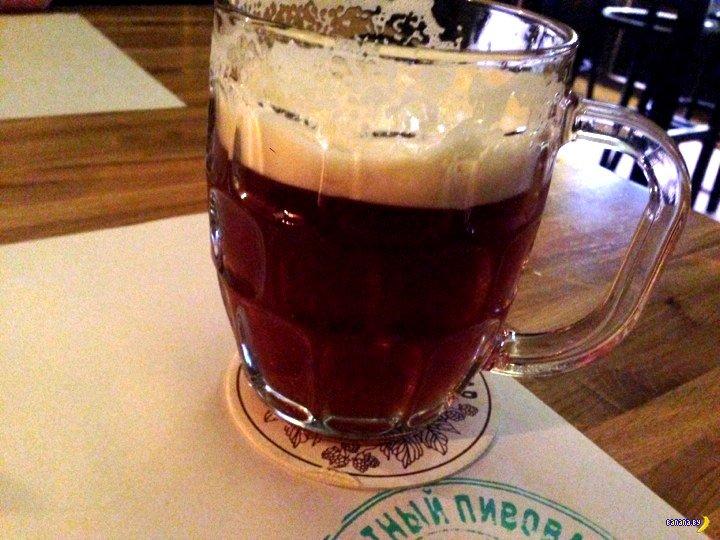 """По пивку: налёт на """"Староместный пивовар"""""""