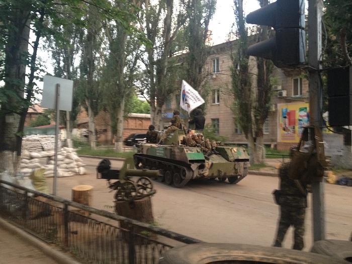 Славянск. Русское братство