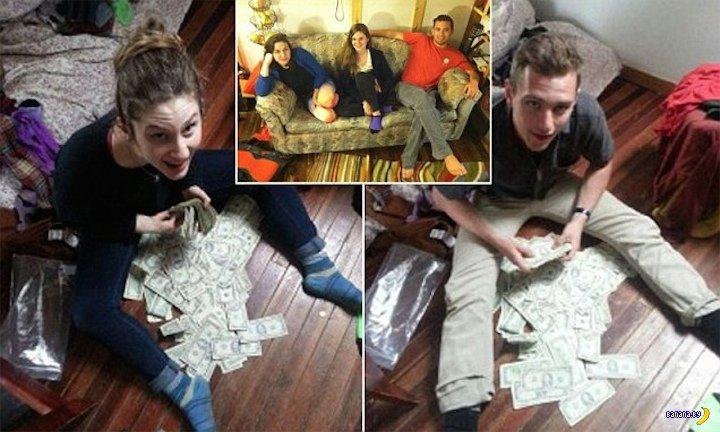 История клада в диване