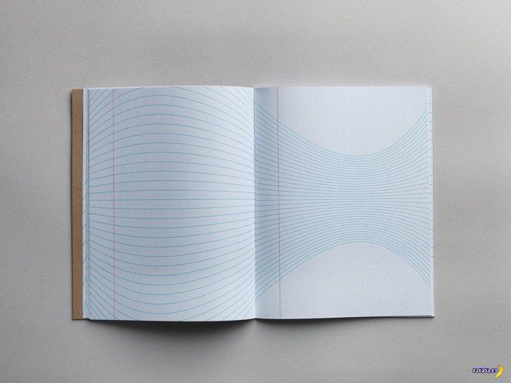 Блокнот для креативных мечтателей