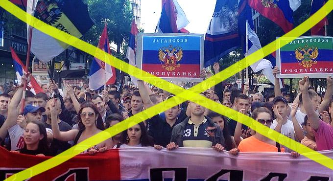 МИД: Беларусь не признает Луганскую республику