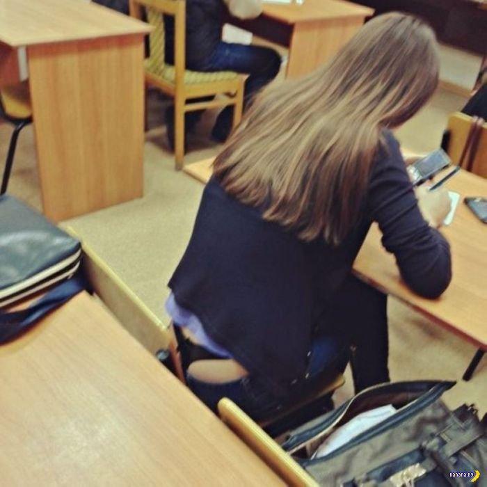 Школота из социальных сетей