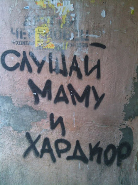 Анекдоты дня 13.06.2014
