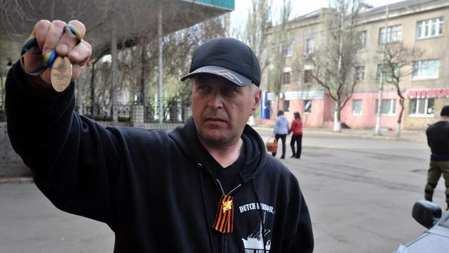 Пономарёв может быть расстрелян