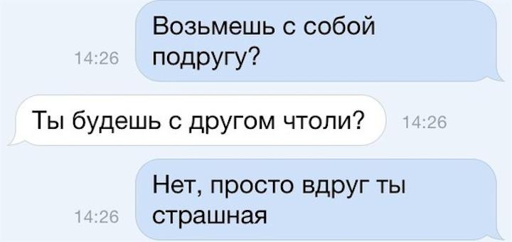 Анекдоты дня 16.06.2014