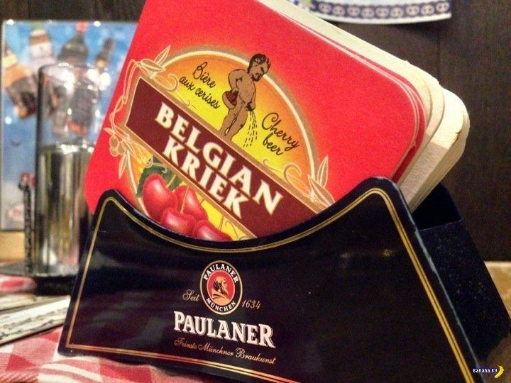 "По пивку: налёт на ""BierKeller"""