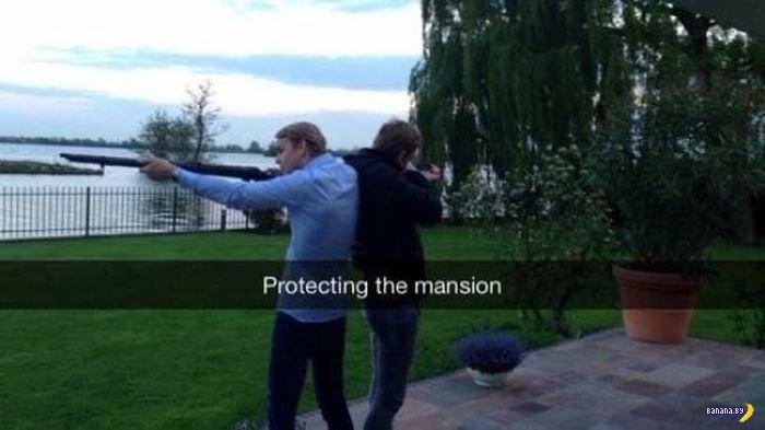Вот из Snapchat от богатого мальчика