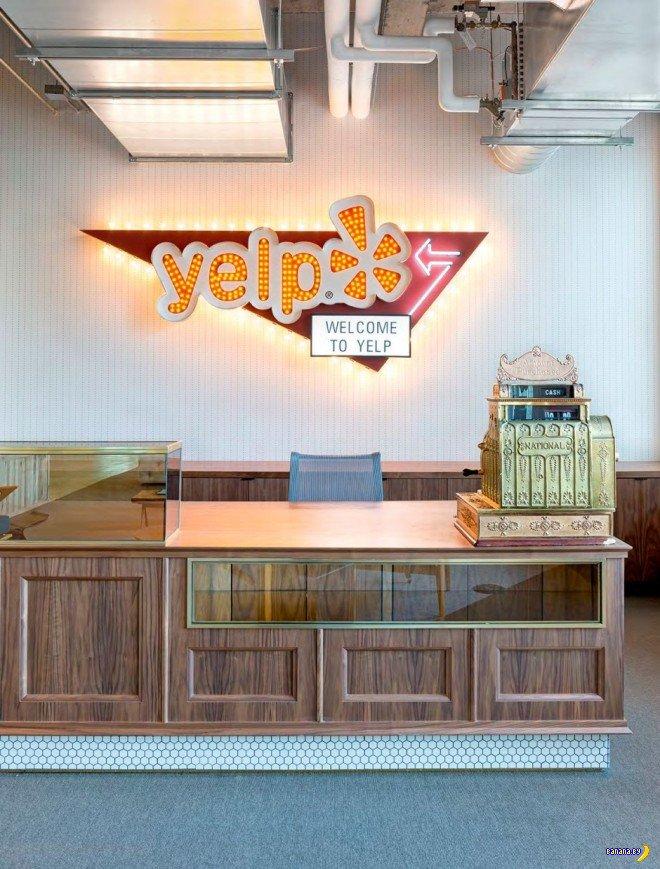 Крутой офис: Yelp!