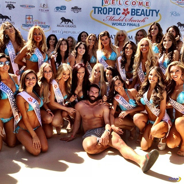 Tropic Beauty - нужно больше конкурсов красоты!
